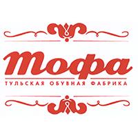 ТОФА - тульская обувная фабрика