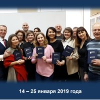 Итоговый выпуск - январь 2019